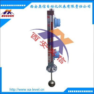 顶装磁翻板液位计AXUHZ-3ADHT顶装磁性浮子液位计