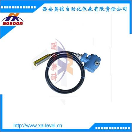 静压高温投入式液位变送器 AXB-02投入式液位计