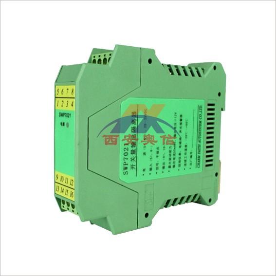 昌晖SWP7125 一进一出开关量隔离器 SWP-7125双通道隔离器