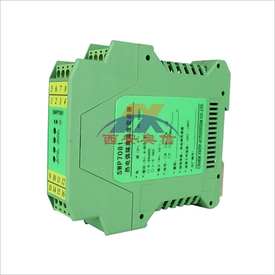 SWP7081一进二出温度隔离变送器 昌晖SWP-7081热电偶隔离变送器