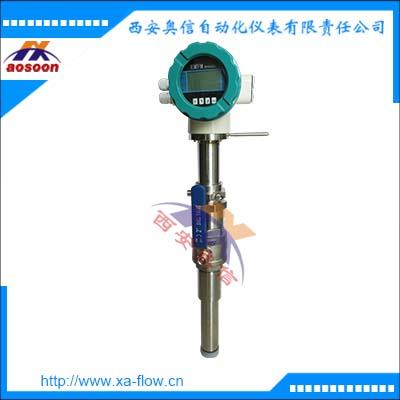 AXQ973H-800-11121211-5000m3/h插入式电磁流量计 大口径西安智能流量计NQ973