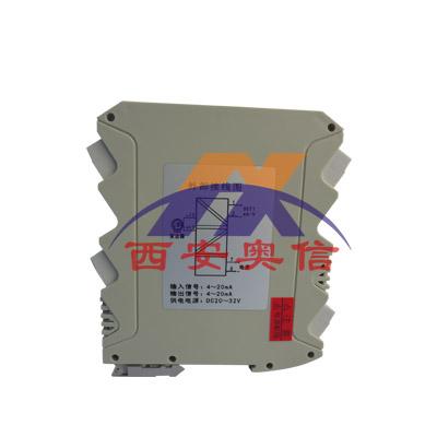 NHR-M23-27/X-0/X-D配电器 虹润NHR-M23隔离配电器