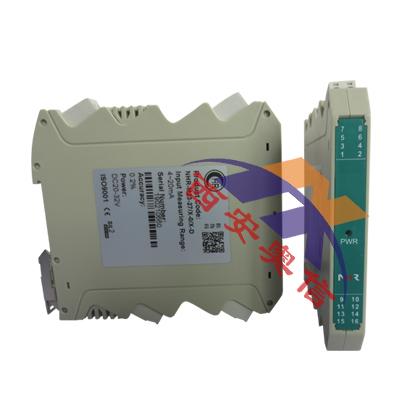 虹润无源信号隔离器 NHR-W21虹润隔离模块