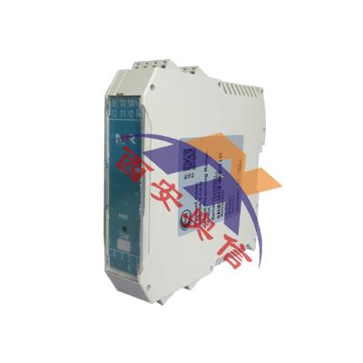 NHR-D4智能电量变送器使用说明书 NHR-D4电量变送器