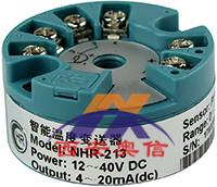温度变送器NHR-213 虹润NHR-213智能温度变送器
