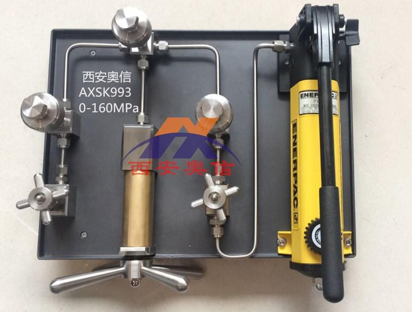 AXSK993B高压液体压力源 AXSK993超高压液体压力源