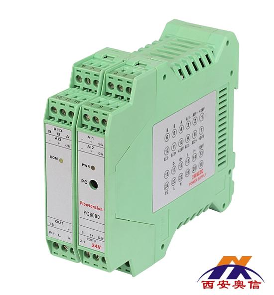 FC6000-2PD导轨式流量演算器 西安奥信