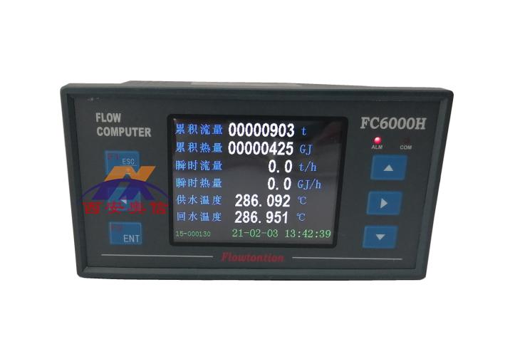 流量演算器-真彩高清款FC6000-2PAT-LCD