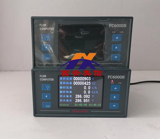 FC6000H智能热量表FC6000(H)PLUS-2PA 智能冷量表