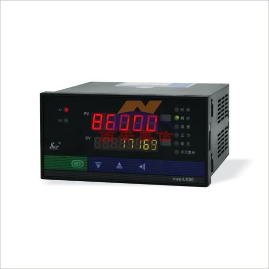 香港昌晖蒸汽温压补偿流量积算仪SWP-LK803-02-AAG-HL-P