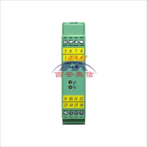 SWP-7125双通道隔离器昌晖SWP7125一进一出开关量隔离器