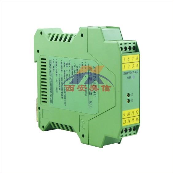 昌晖SWP7026二进二出开关量 隔离器 SWP-7026双通道隔离器