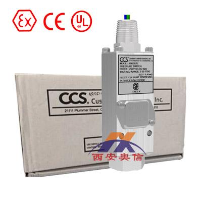 美国CCS开关6900G18深圳美国CCS授权一级代理CCS机械式压力逻辑开关