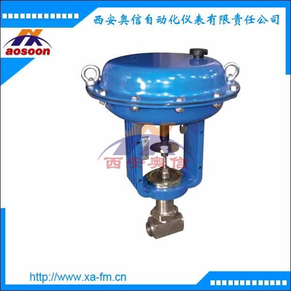 ZMAY-16气动小流量调节阀 ZMBY-16气动调节阀