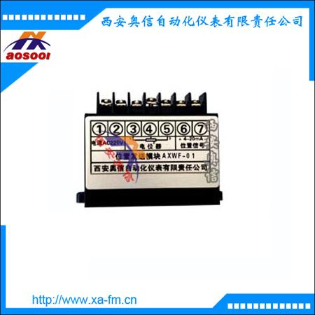 WF-01位发模块 WF-S执行器模块