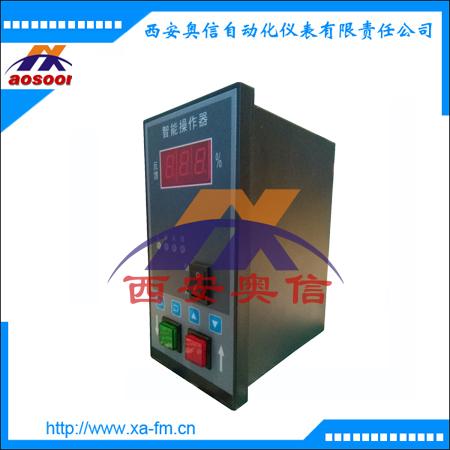 DFD-2100伺服操作器 DFD-2000电动操作器
